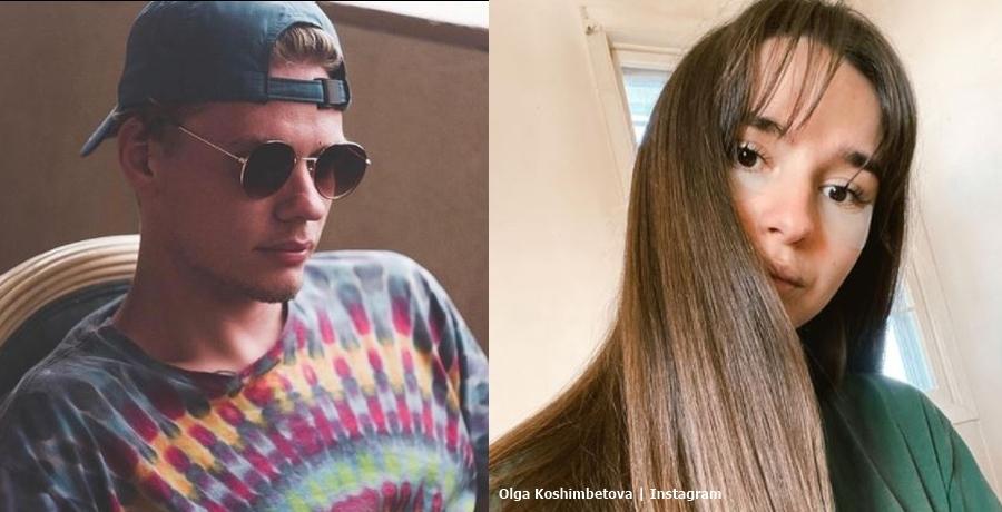 Steven Frend and Olga Kishombetova