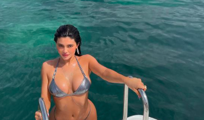 Kylie Jenner from Instagram