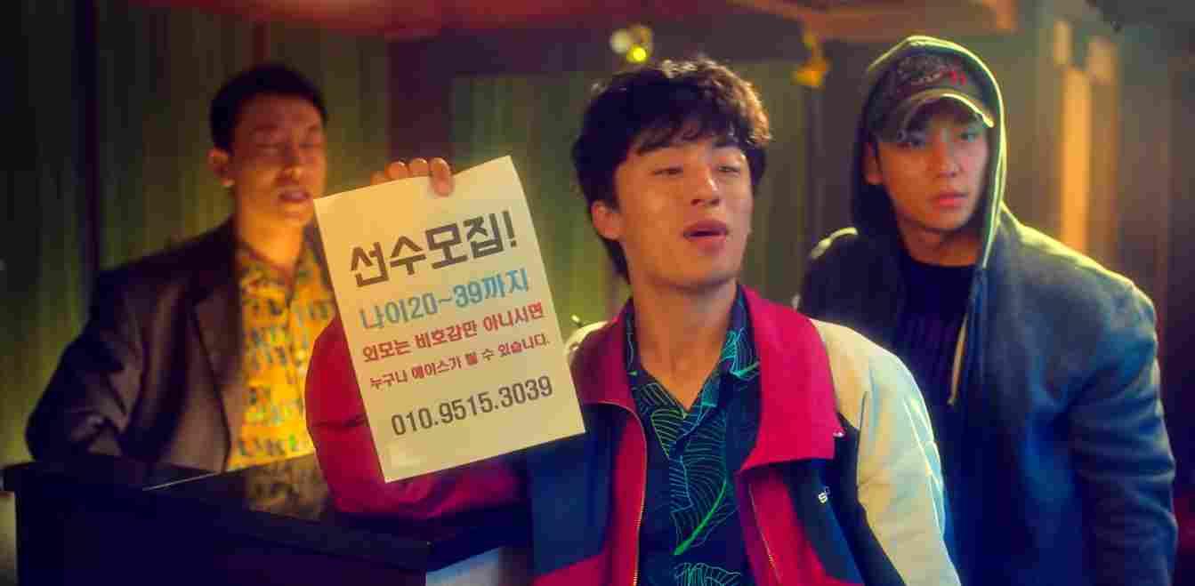 K-Drama DP Season 1 on Netflix